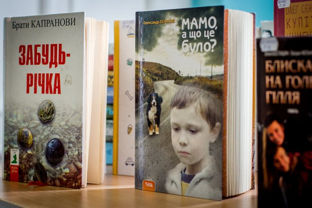 Чорнобиль. 33 роки потому: книги про жахливу катастрофу - фото 324067