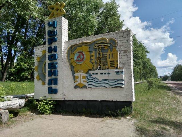 Чорнобиль - фото 324102