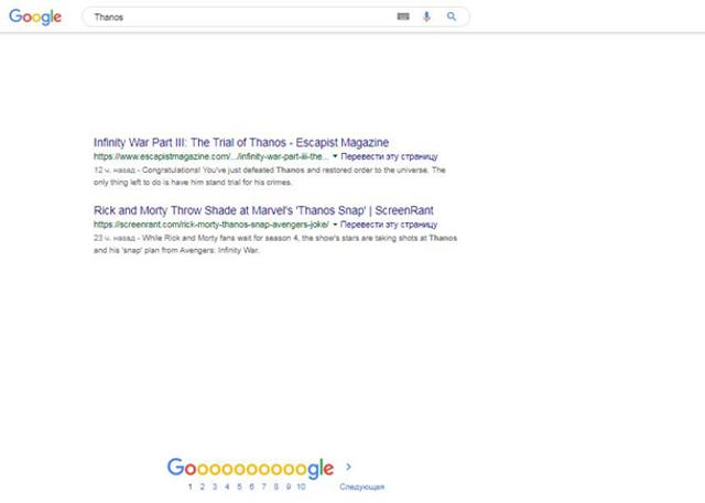 Танос із Месників може стерти половину видачі Google: як натиснути на рукавичку - фото 324201