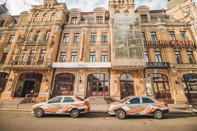 Як виглядав Київ у великодній ранок: чарівні фото - фото 324540