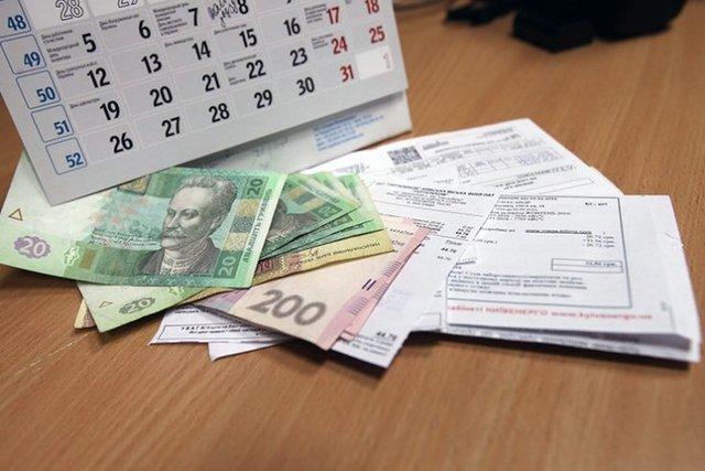 Комунальні платежі - фото 325112