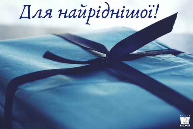 Подарунки мамі на День матері: 15 ідей, що подарувати найріднішій - фото 325403