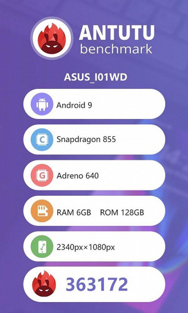 ASUS ZenFone 6 засвітився в AnTuTu - фото 325814