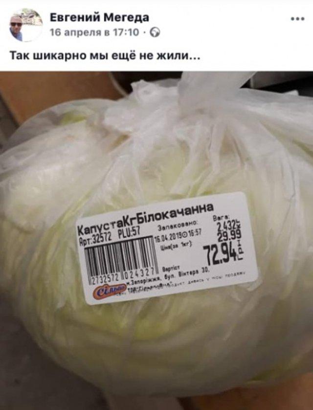 Міняю капусту на квартиру в Києві: найкумедніші меми про подорожчання овочів - фото 326323