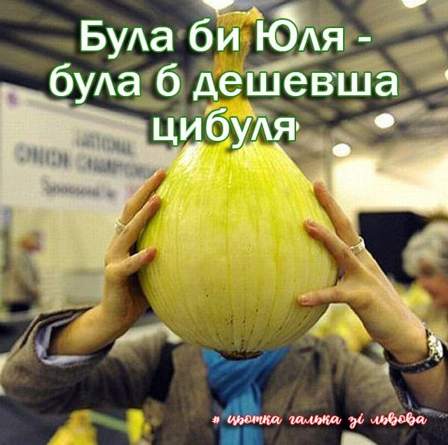 Міняю капусту на квартиру в Києві: найкумедніші меми про подорожчання овочів - фото 326325