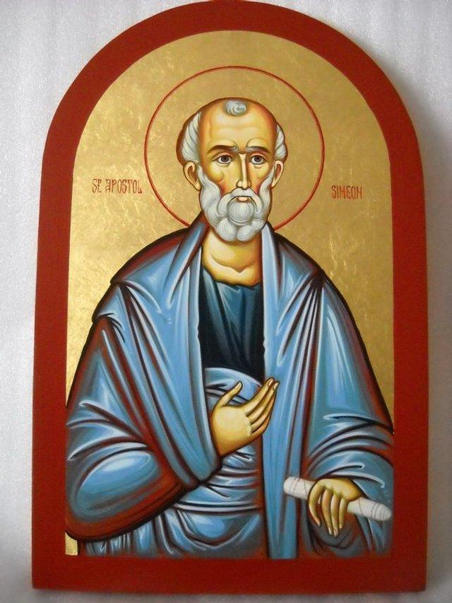 Священномученик Симеон  - фото 326738