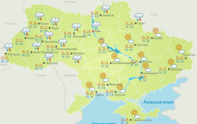 Погода 15 травня: точний прогноз по містах України - фото 327462