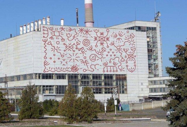 У Чорнобилі намалюють яскравий мурал: ескізи - фото 327596