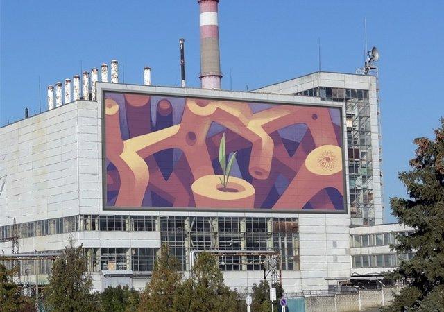 У Чорнобилі намалюють яскравий мурал: ескізи - фото 327597