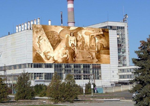 У Чорнобилі намалюють яскравий мурал: ескізи - фото 327600
