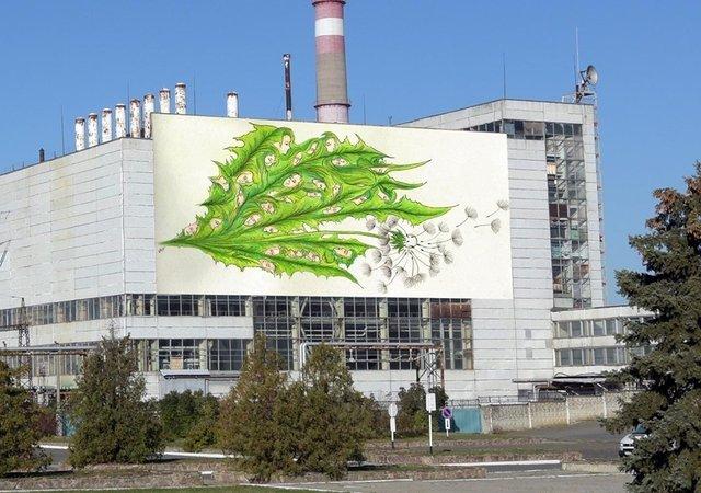 У Чорнобилі намалюють яскравий мурал: ескізи - фото 327601