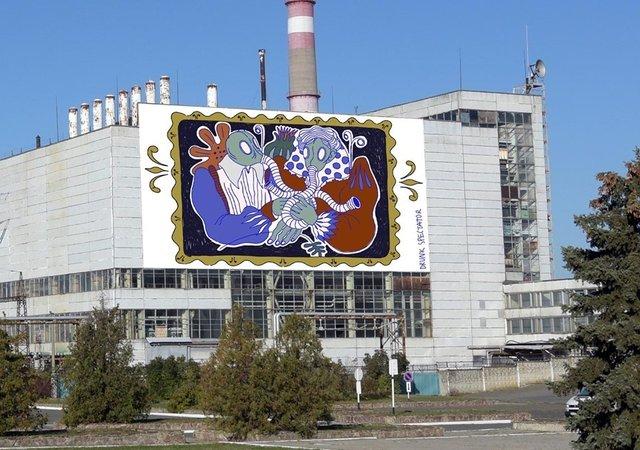 У Чорнобилі намалюють яскравий мурал: ескізи - фото 327602