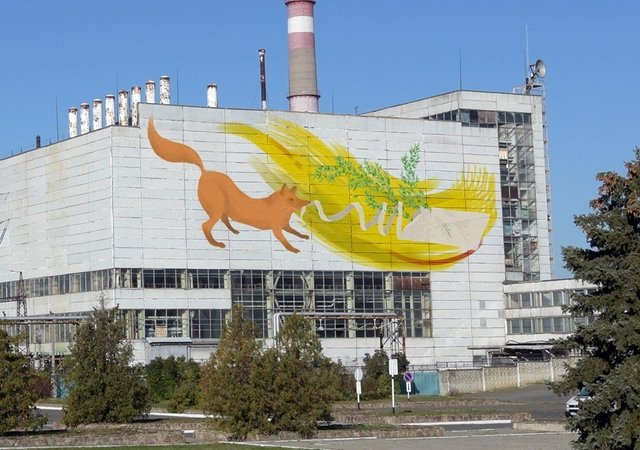 У Чорнобилі намалюють яскравий мурал: ескізи - фото 327604