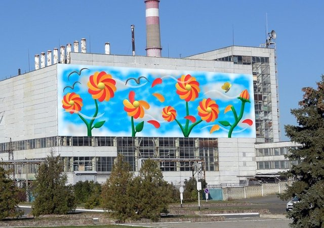 У Чорнобилі намалюють яскравий мурал: ескізи - фото 327605