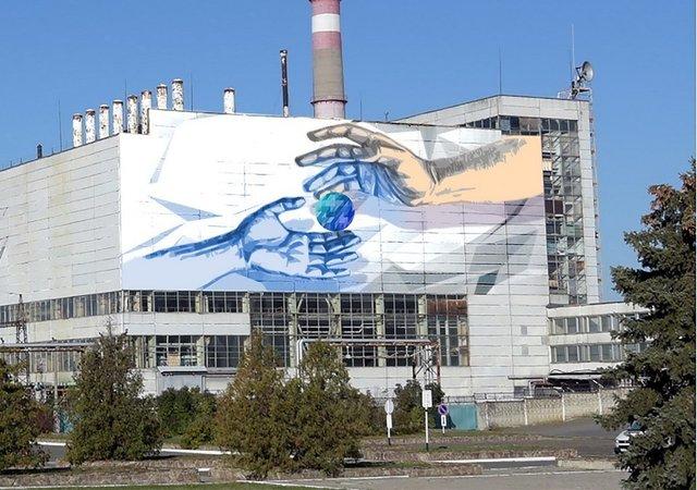 У Чорнобилі намалюють яскравий мурал: ескізи - фото 327606