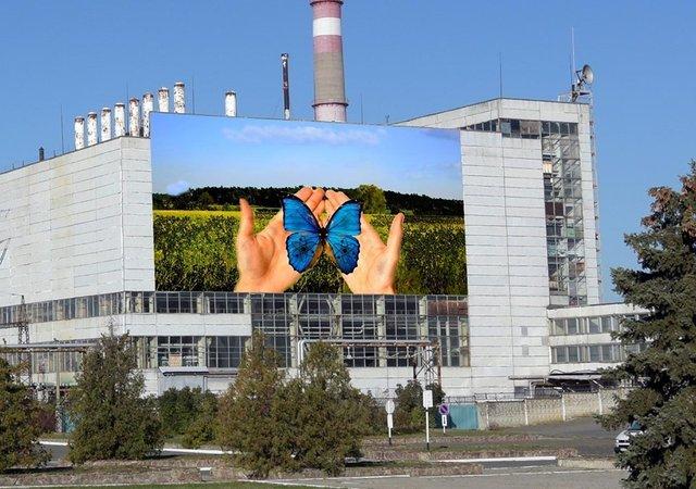 У Чорнобилі намалюють яскравий мурал: ескізи - фото 327607