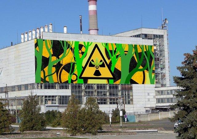У Чорнобилі намалюють яскравий мурал: ескізи - фото 327609