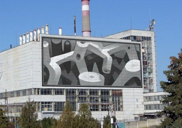 У Чорнобилі намалюють яскравий мурал: ескізи - фото 327611