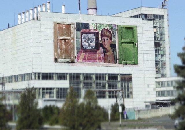 У Чорнобилі намалюють яскравий мурал: ескізи - фото 327614