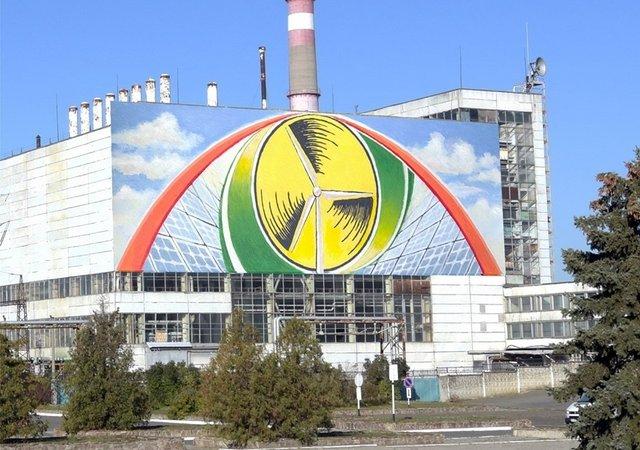 У Чорнобилі намалюють яскравий мурал: ескізи - фото 327615