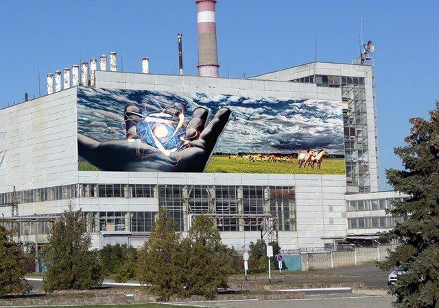 У Чорнобилі намалюють яскравий мурал: ескізи - фото 327617