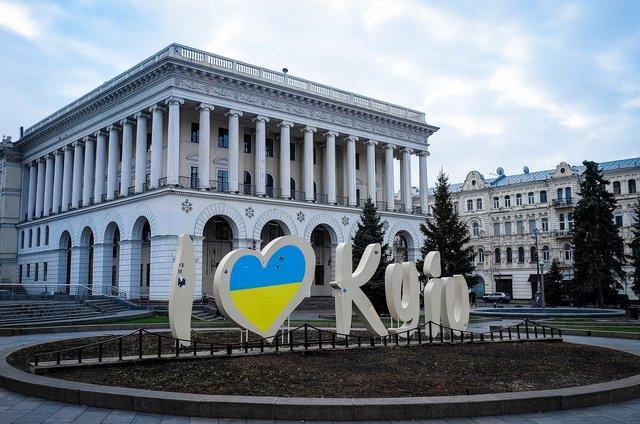 День вишиванки 2019: програма свята у Львові та заходи в Києві - фото 327734