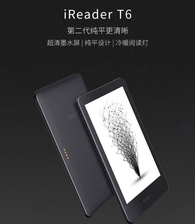 Xiaomi випустила електронну книгу iReader T6, і вона дуже нагадує рішення від Amazon - фото 327777