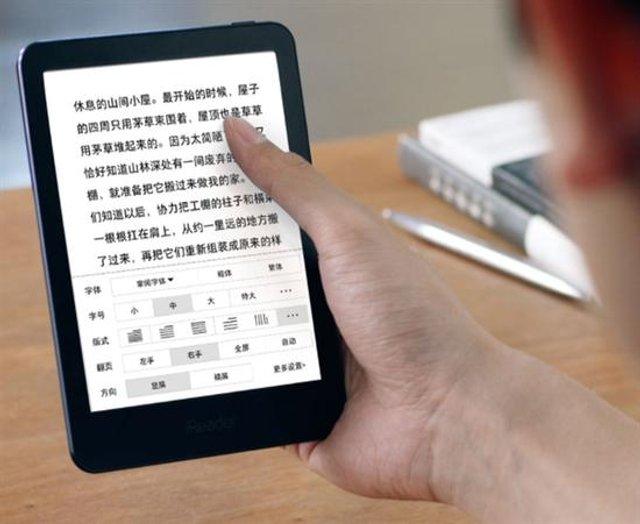 Xiaomi випустила електронну книгу iReader T6, і вона дуже нагадує рішення від Amazon - фото 327778