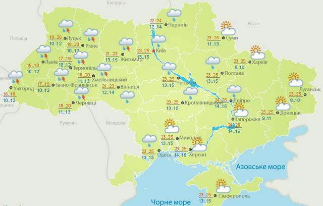 Погода в Україні 21 травня: детальний прогноз по містах - фото 328792