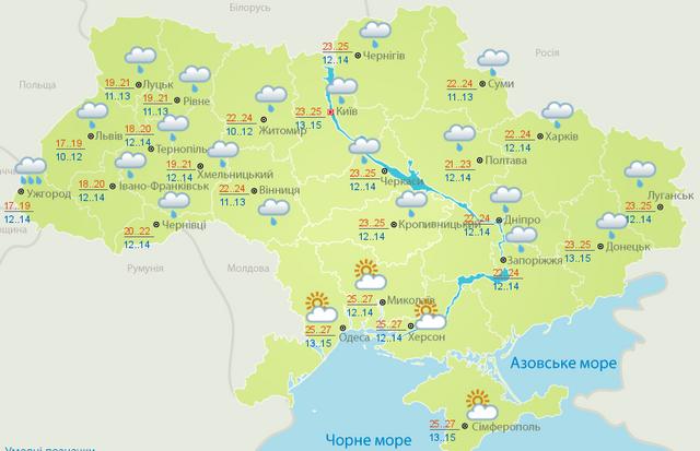 Прогноз погоди на 23 травня в областях - фото 329504