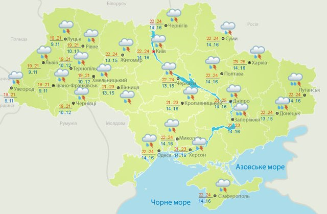 Погода 25 травня: точний прогноз по містах - фото 329837