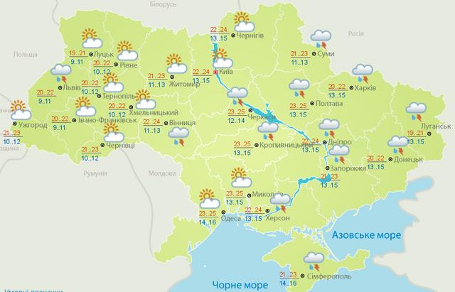 Погода 26 травня: точний прогноз - фото 329975