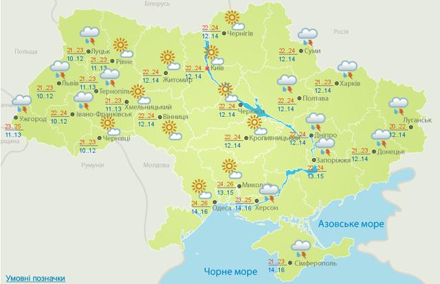 Україну накриють дощі з грозами: прогноз погоди - фото 330019