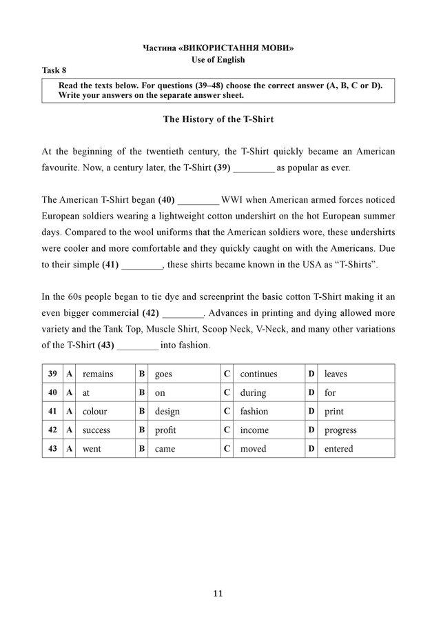 ЗНО 2019 з англійської мови: з'явилися завдання тестів та теми твору - фото 330380