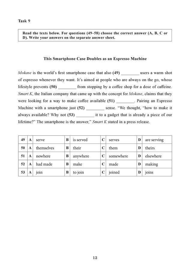 ЗНО 2019 з англійської мови: з'явилися завдання тестів та теми твору - фото 330383