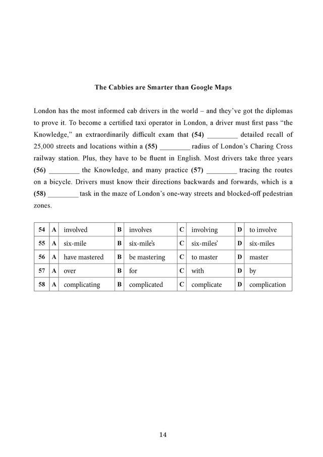 ЗНО 2019 з англійської мови: з'явилися завдання тестів та теми твору - фото 330386