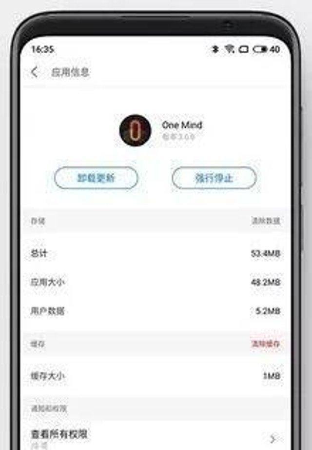 Meizu анонсувала масштабне оновлення Flyme 7: відомі моделі смартфонів - фото 330958