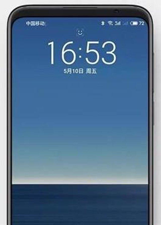 Meizu анонсувала масштабне оновлення Flyme 7: відомі моделі смартфонів - фото 330962