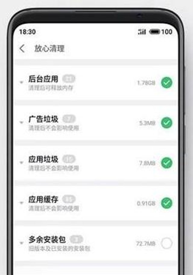 Meizu анонсувала масштабне оновлення Flyme 7: відомі моделі смартфонів - фото 330963