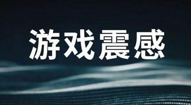 Meizu анонсувала масштабне оновлення Flyme 7: відомі моделі смартфонів - фото 330964
