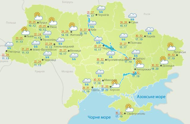 Яку погоду очікувати в Україні 1 червня - фото 331022