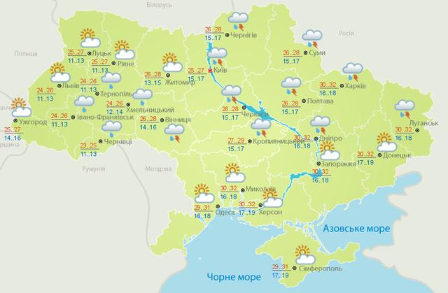 Погода 2 червня: точний прогноз по містах - фото 331333