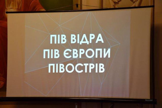 Новий правопис: основні зміни в українській мові, які вже почали діяти - фото 331585