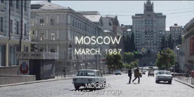 Чорнобиль: у серіалі помітили ще один серйозний ляп (фотофакт) - фото 331996