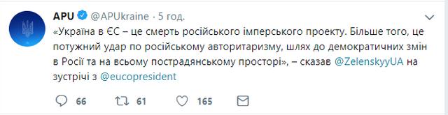Президентський плагіат: Зеленський поцупив виступ Порошенка (відео) - фото 332180
