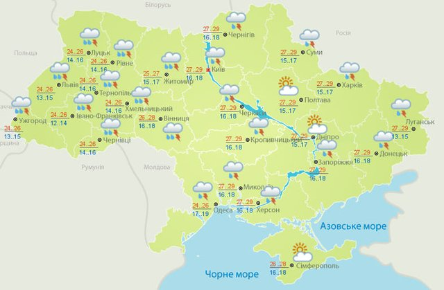 Яку погоду очікувати в Україні 7 червня - фото 332324