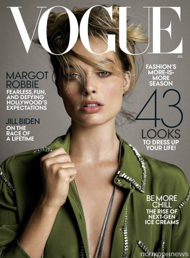 Зірка Загону самогубців знялася у яскравій фотосесії для Vogue - фото 332566