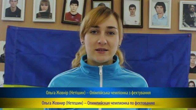Ольга Жовнір - фото 332699