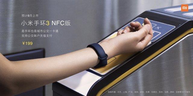 NFC отримав не лише Mi Band 3 - фото 333123