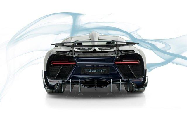 Кастомний Bugatti Chiron виставили на торги: ціна вас вразить - фото 333861